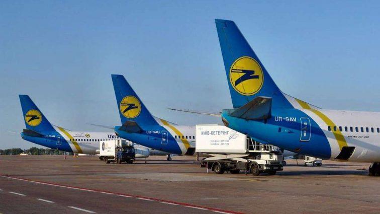 Летать станет дешевле Аэропорт Львов обнародовал скидки, которые получает МАУ