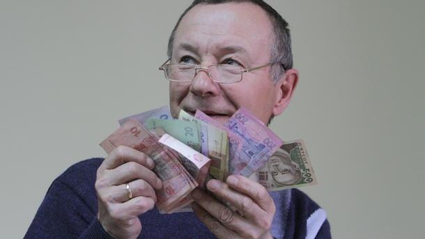 Какие налоги украинском придется платить по-новому
