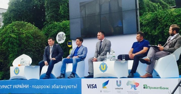 ПриватБанк запускает тестовый приложение «Турист Украины»