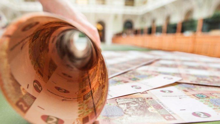 Списание долгов крымчан перед украинскими банками: кто пострадает
