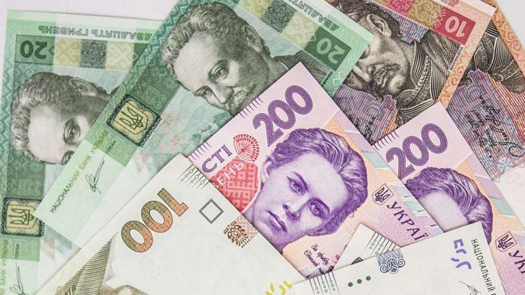 НБУ сообщил о значительном изменении в бюджете Украины