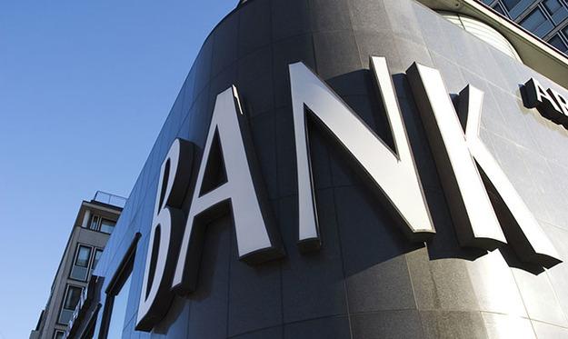 Долг банков перед украинцами: потрясающая цифра!