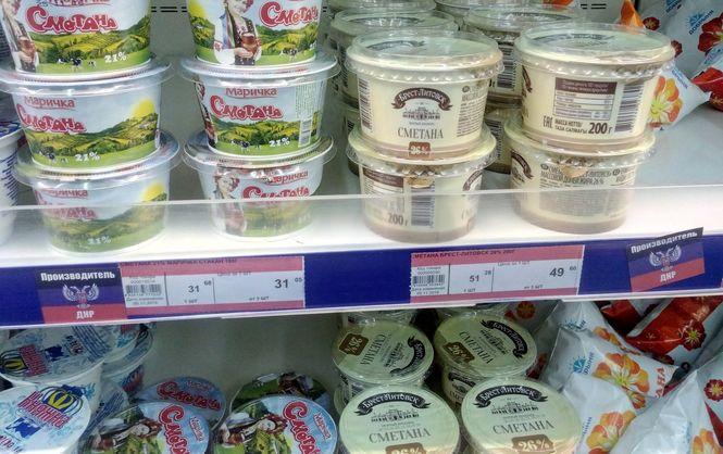 Серый бизнес: Как Беларусь кормит оккупированные районы Донбасса