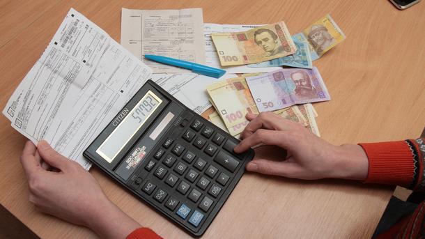 Украинцам приготовили большие коммунальные изменения: за что придется заплатить
