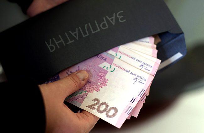 Черная зарплата украинцев: Реальные цифры (инфографика)