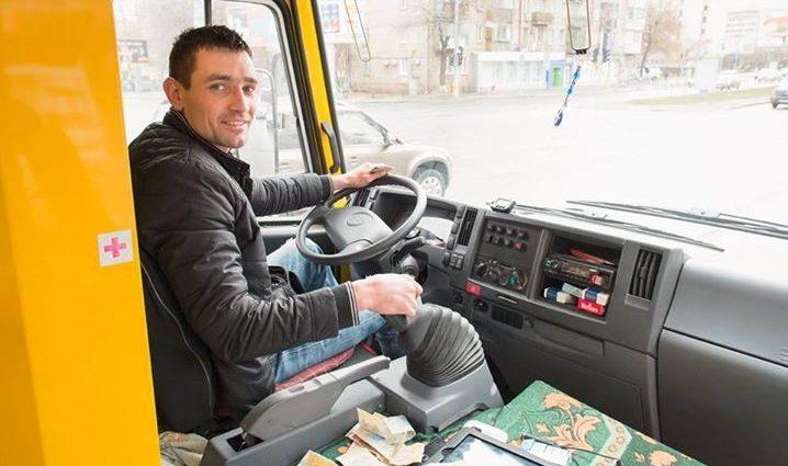 Почему Украине грозит транспортная катастрофа