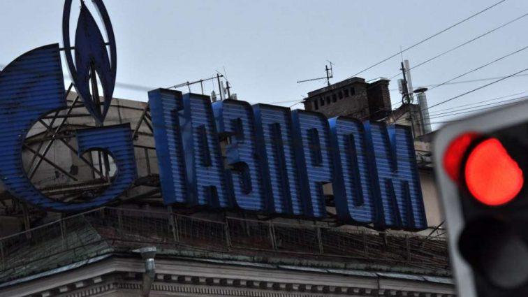 «Газпром» поразил новой наглостью по Украине