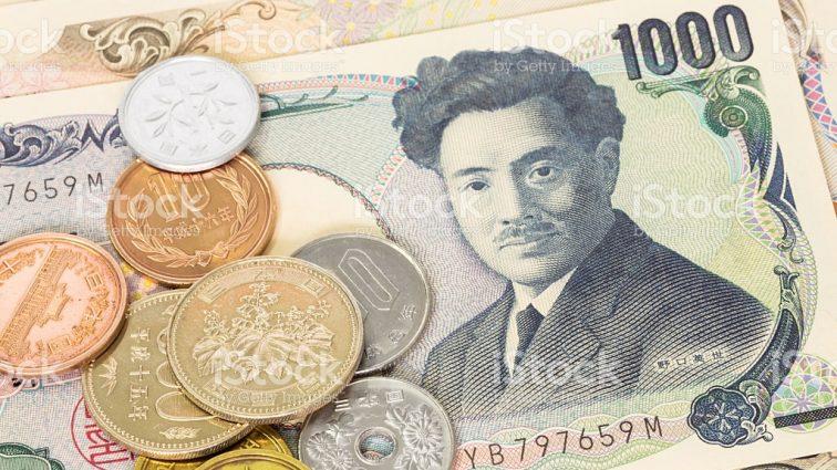 В Японии денежные банкноты продают с огромной наценкой