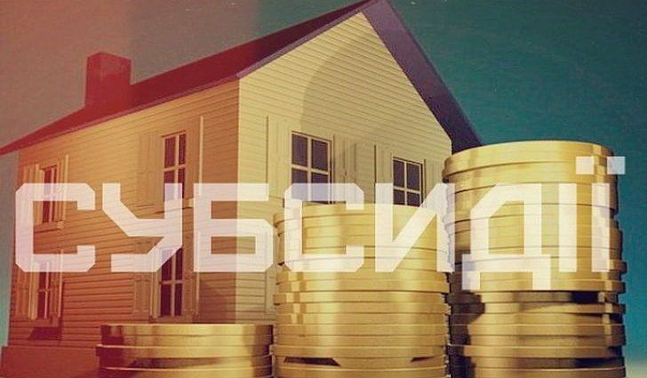 Субсидии-2017: хватит ли правительству денег, чтобы понравиться всем?