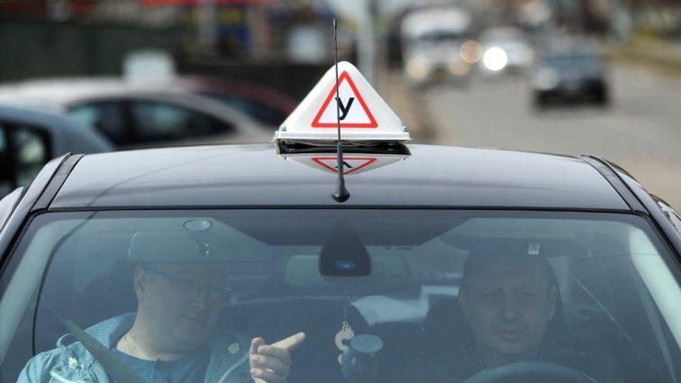 Серьезно? Украинцы могут получить водительское удостоверение за … Просто смешная сумма!