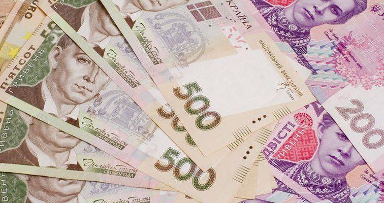 «Власть продолжает кидать бремя на спины украинцев»: до 2019 года Украина должна заплатить $ 11000000000