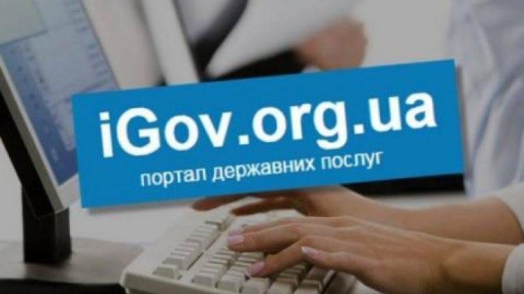 Отныне все доходы украинцев будут онлайн