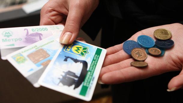 Подорожание транспорта: где можно будет поменять старые жетоны и талончики