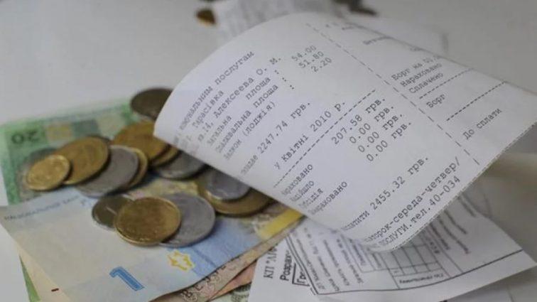 Новый закон избавит украинцев субсидий: Кто пострадает