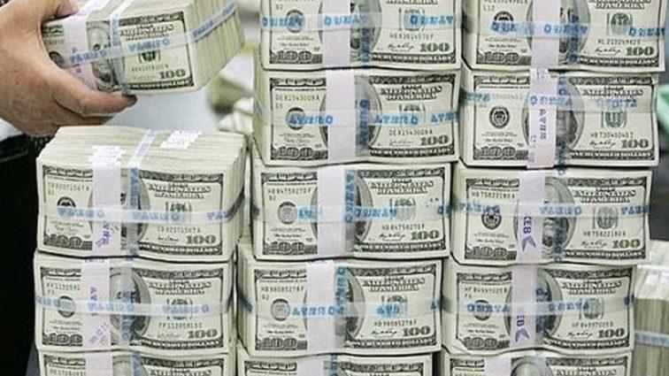 Лондонский суд принял решение по $ 3 мллрд «долга Януковича»