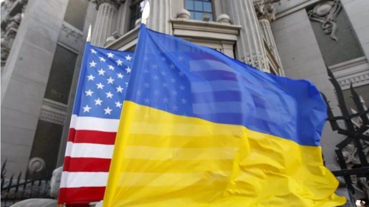 США сделали многомиллионный подарок украинским военным