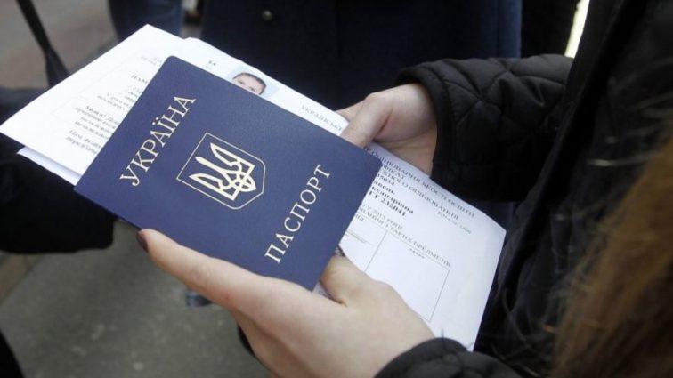 Сколько украинский лишились гражданства за последние 5 лет