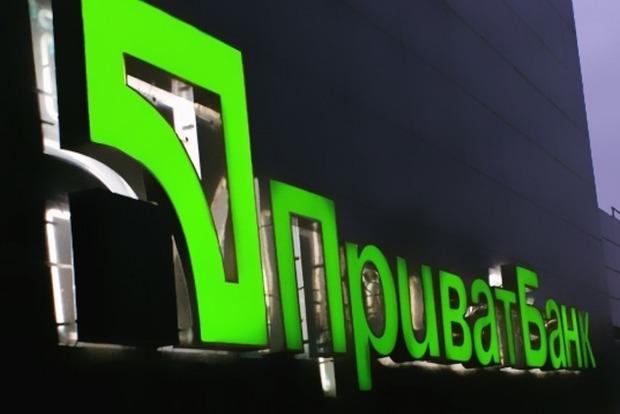 Кабмин отдает Сбербанк и ПриватБанк под приватизацию