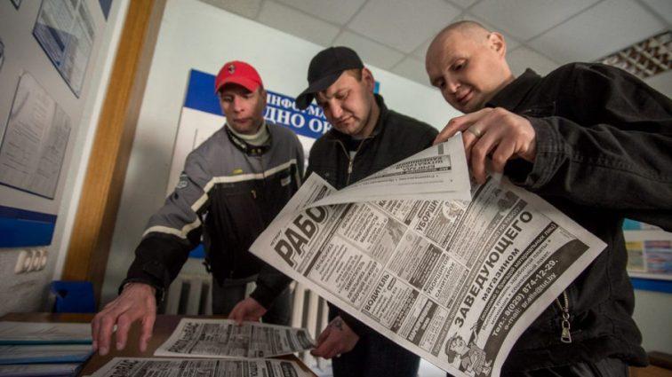 Все в Европу: упрощены правила приема украинский на работу