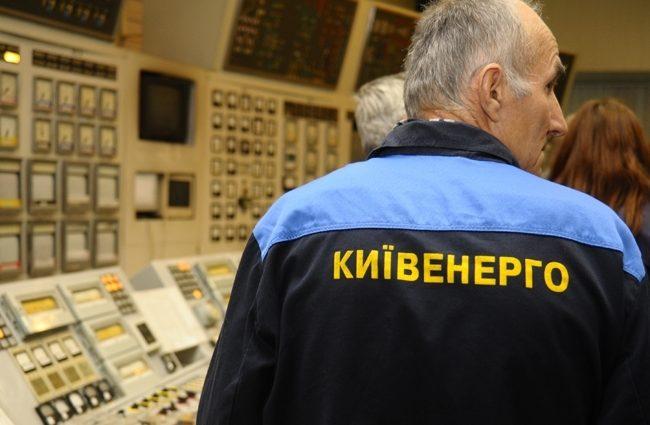 Дерибан государства продолжается: олигархи готовятся за бесценок отхватить себе кусок «Киевэнерго»