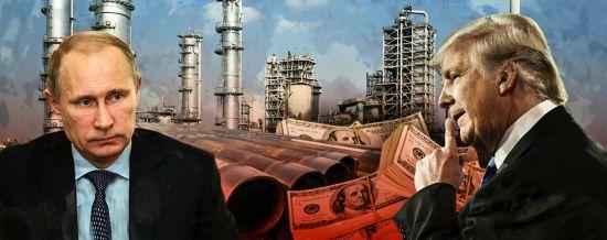 Как торговая политика США угрожает Украине и усиливает Россию