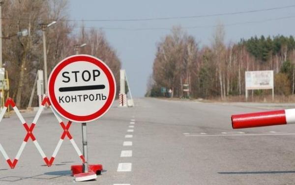 Стоп-контроль: О масштабах контрабанды в Украине