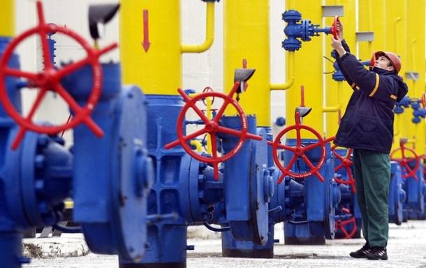 «Нафтогаз» заявил о повышении цен на газ для промпотребителей