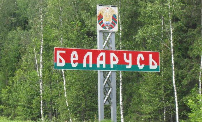 Украинцы и белорусы будут гостить друг у друга на «равных» условиях