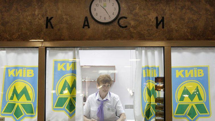 Почему в Киеве повысили цены на проезд в метро