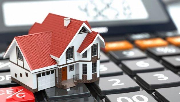 С украинцев хотят собрать 500 млн грн налога на недвижимость