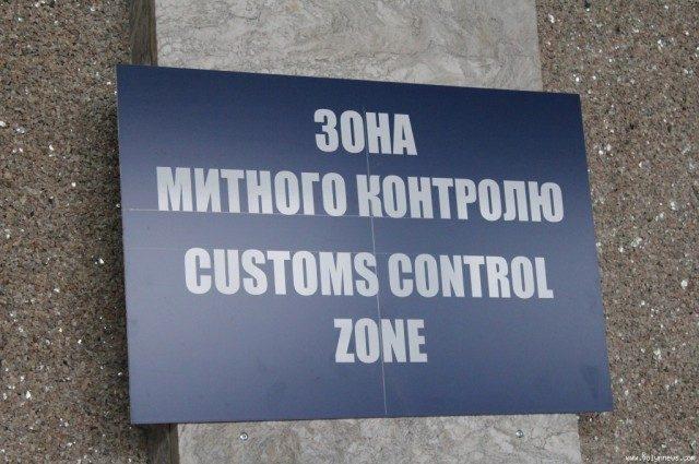 Послы ЕС утвердили новую систему контроля при пересечении границ Шенгена