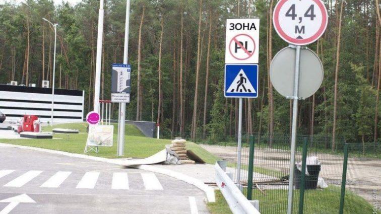 «Для бляховодов»: На украинских дорогах появились новые дорожные знаки. А вы уже видели?