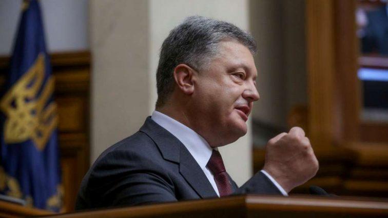 Отмена неприкосновенности депутатов: что готовит Порошенко