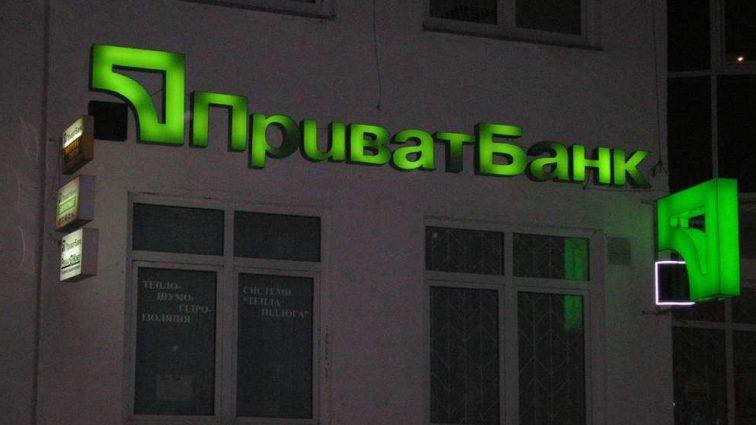 Экс-руководство Приватбанка нашли в неожиданном месте