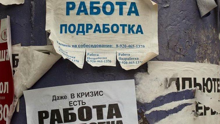 Антирекорд с безработицей в Украине: на кого пришелся основной удар