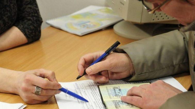 Реестр получателей субсидий: что изменится