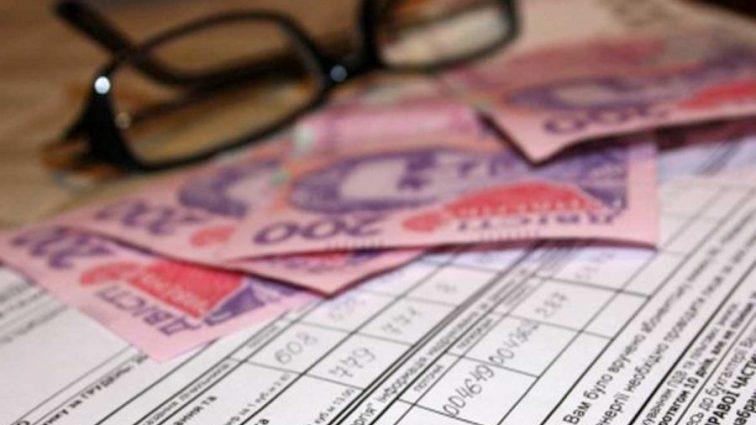 Что нужно сделать, чтобы получить деньги за субсидиями