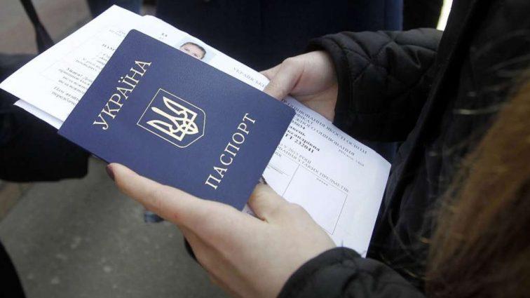 В Украине упростили выдачу паспортов: кого коснутся изменения