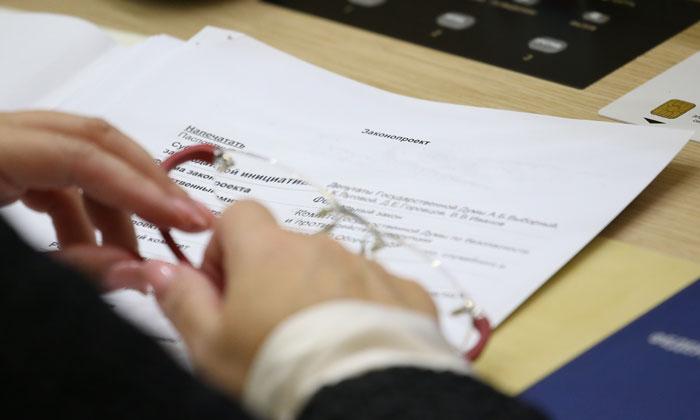 В команде Порошенко прокомментировали скандальный законопроект. Чего ждать украинцам?