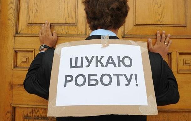 Новые правила могут оставить украинцев без работы