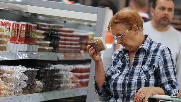 Почему в Украине цены на продукты — как в Европе, а зарплаты — как в странах третьего мира