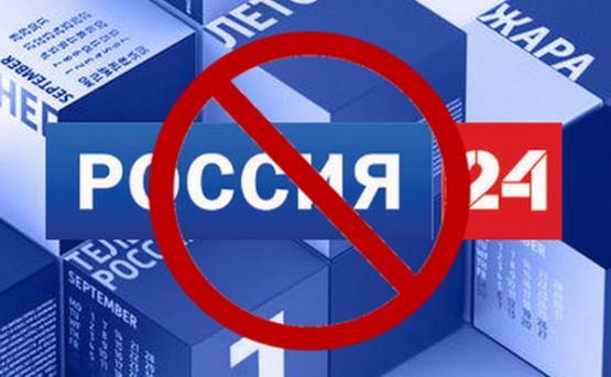 Сколько украинских каналов будут смотреть жители «ЛНР»
