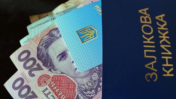 Кабмин Украины отказался урезать число получателей стипендий