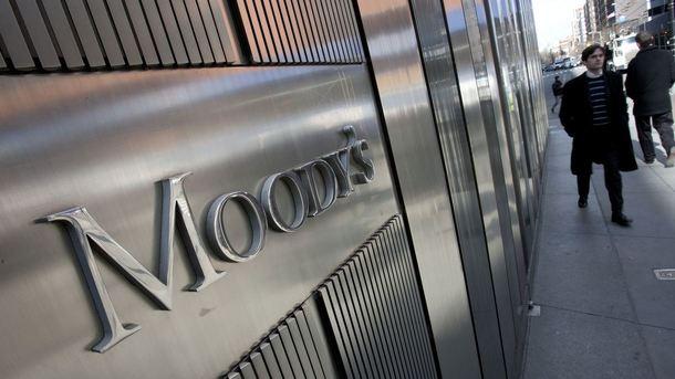 Moody's повысило кредитный рейтинг Украины и дало позитивный прогноз