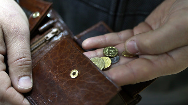 Шамбор рассказал, сколько средств требует пенсионная реформа в 2018 году