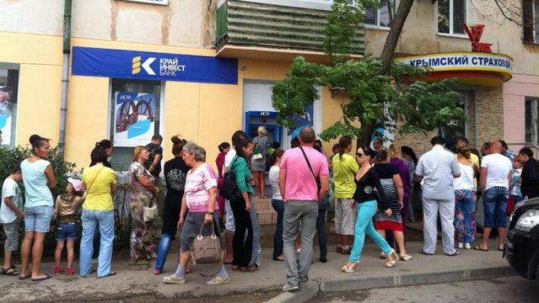 Российские банки в Крыму ждет «сюрприз»