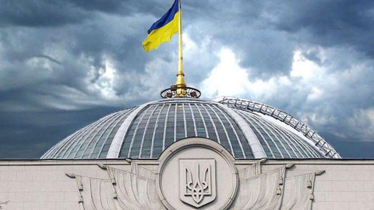 Деньги на ВР: сколько каждый украинец отдает из своего кармана на содержание нардепов