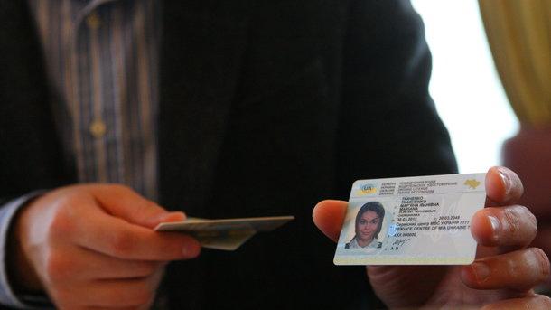 Права по-новому: в МВД объяснили, как водителям менять удостоверения