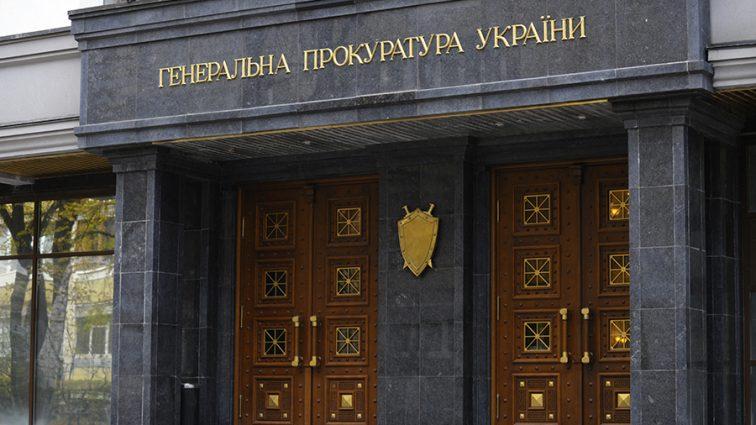 Генпрокуратура объявила о закупке люксовых внедорожников