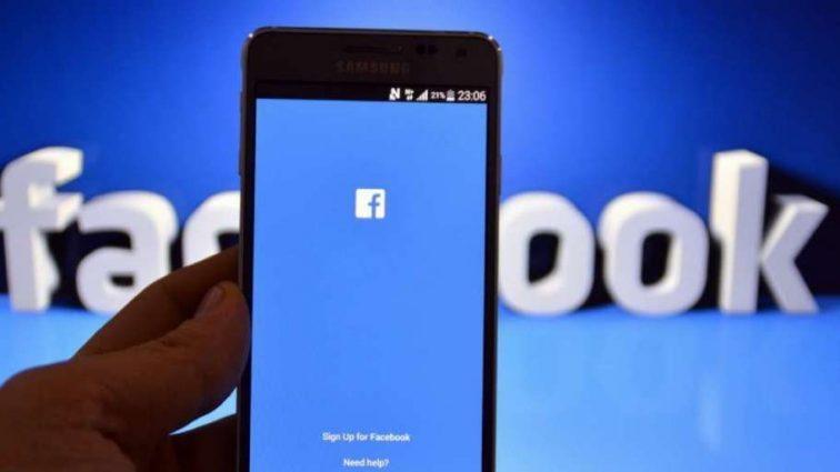 В работе соцсети Facebook произошел сбой